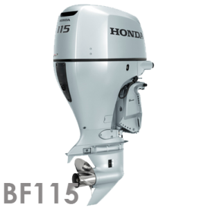 Honda high horsepower BF115