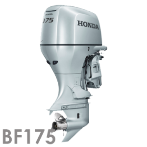 Honda high horsepower BF175